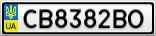 Номерной знак - CB8382BO