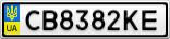 Номерной знак - CB8382KE
