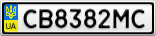 Номерной знак - CB8382MC