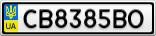 Номерной знак - CB8385BO