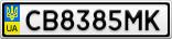 Номерной знак - CB8385MK