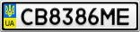 Номерной знак - CB8386ME