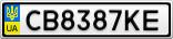 Номерной знак - CB8387KE