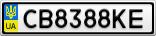 Номерной знак - CB8388KE