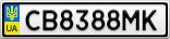 Номерной знак - CB8388MK