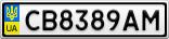 Номерной знак - CB8389AM