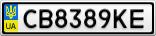 Номерной знак - CB8389KE