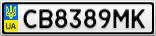 Номерной знак - CB8389MK
