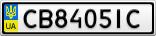 Номерной знак - CB8405IC