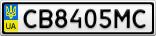 Номерной знак - CB8405MC