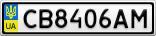 Номерной знак - CB8406AM