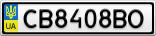Номерной знак - CB8408BO