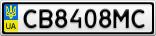 Номерной знак - CB8408MC