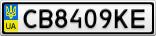 Номерной знак - CB8409KE
