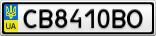 Номерной знак - CB8410BO