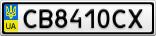 Номерной знак - CB8410CX