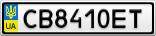 Номерной знак - CB8410ET