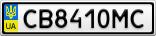 Номерной знак - CB8410MC