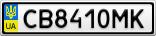 Номерной знак - CB8410MK