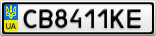 Номерной знак - CB8411KE