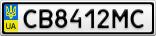 Номерной знак - CB8412MC