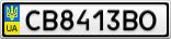 Номерной знак - CB8413BO