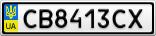 Номерной знак - CB8413CX