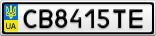 Номерной знак - CB8415TE