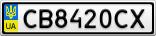 Номерной знак - CB8420CX