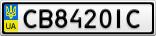 Номерной знак - CB8420IC