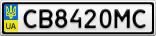 Номерной знак - CB8420MC