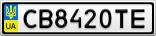 Номерной знак - CB8420TE