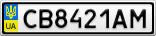 Номерной знак - CB8421AM