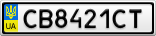 Номерной знак - CB8421CT