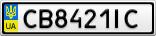 Номерной знак - CB8421IC