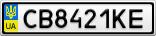Номерной знак - CB8421KE
