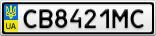 Номерной знак - CB8421MC