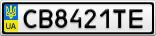 Номерной знак - CB8421TE