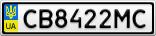 Номерной знак - CB8422MC