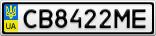 Номерной знак - CB8422ME