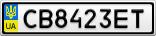 Номерной знак - CB8423ET