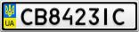 Номерной знак - CB8423IC