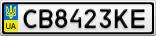 Номерной знак - CB8423KE
