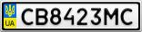 Номерной знак - CB8423MC