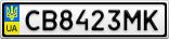 Номерной знак - CB8423MK