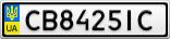 Номерной знак - CB8425IC