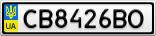Номерной знак - CB8426BO