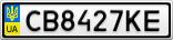 Номерной знак - CB8427KE