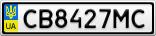 Номерной знак - CB8427MC