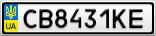 Номерной знак - CB8431KE